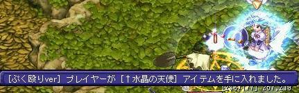 20070722_5.JPG