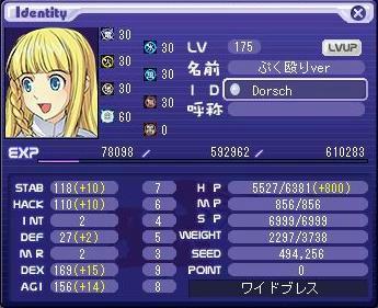 20070722_6.JPG