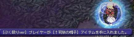 20070723_2.JPG