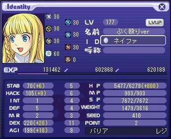 20070726_2.JPG