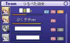 20070919_2.JPG