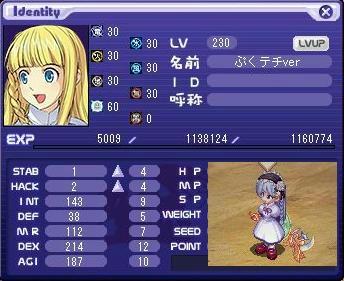 20071001_1.JPG