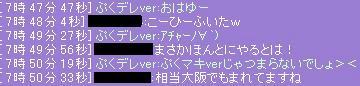20071029_5.JPG