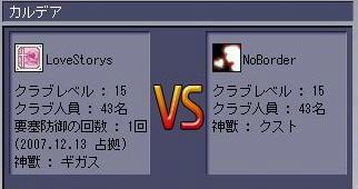 20071216_2.JPG