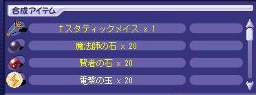 20080127_3.JPG