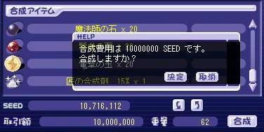 20080127_6.JPG