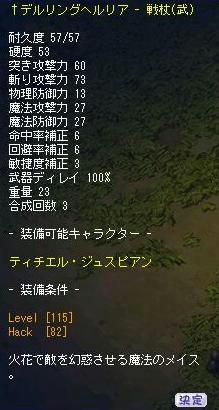 20080511_2.JPG