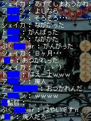 20080526_2.JPG
