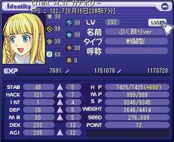 20080615_2.JPG