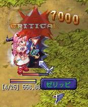 20080726_2.JPG