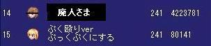 20081103_4.JPG