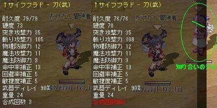 20090419_2.JPG