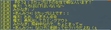 2008030301.png