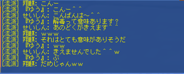 2008031001.png