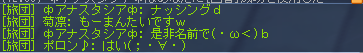 2008040603.png