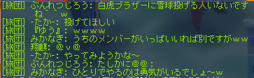 2008040702.png