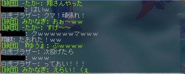 2008040703.png