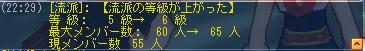 857824d8.png