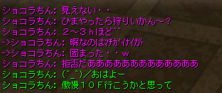 2008050803.png
