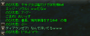 2008052004.png
