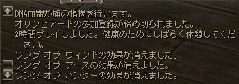 2008052006.png
