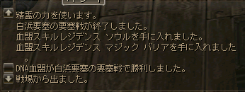 2008052007.png