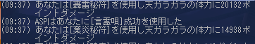 2008072902.png