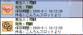 2008080103.png