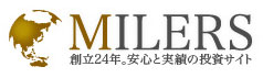 マイラーズ(MILERS)