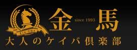 金馬のロゴ