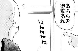 saikyoucombo2.jpg