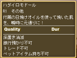 dc539bf0.png