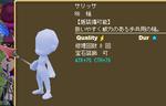 321238da.png