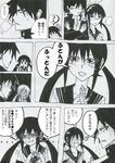 yamikiku3.jpg