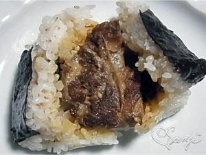 沖縄のうまい!まーさん豚軟骨ソーキの中身