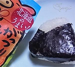 北海道のうまい!がっつり炭火焼豚丼おにぎり