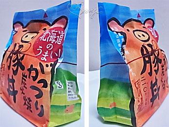 北海道のうまい!がっつり炭火焼豚丼おにぎりのパッケージ側面のデザイン