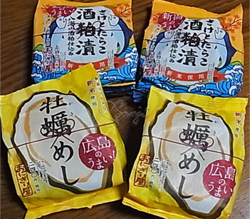 新潟のうまい!さけとたらこ酒粕漬と広島のうまい!牡蠣めし