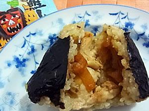 秋田のうまい!鮭しょっつる漬焼おにぎりの中具
