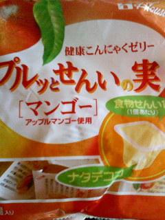 こんにゃくマンゴー