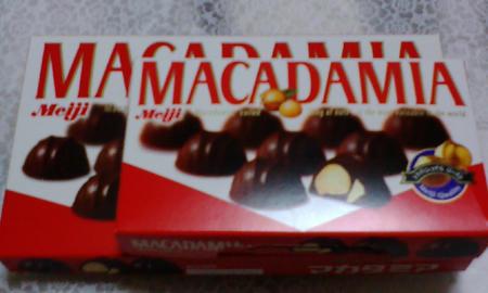マカダミア2