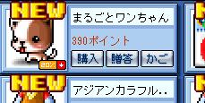 a03699fb.png