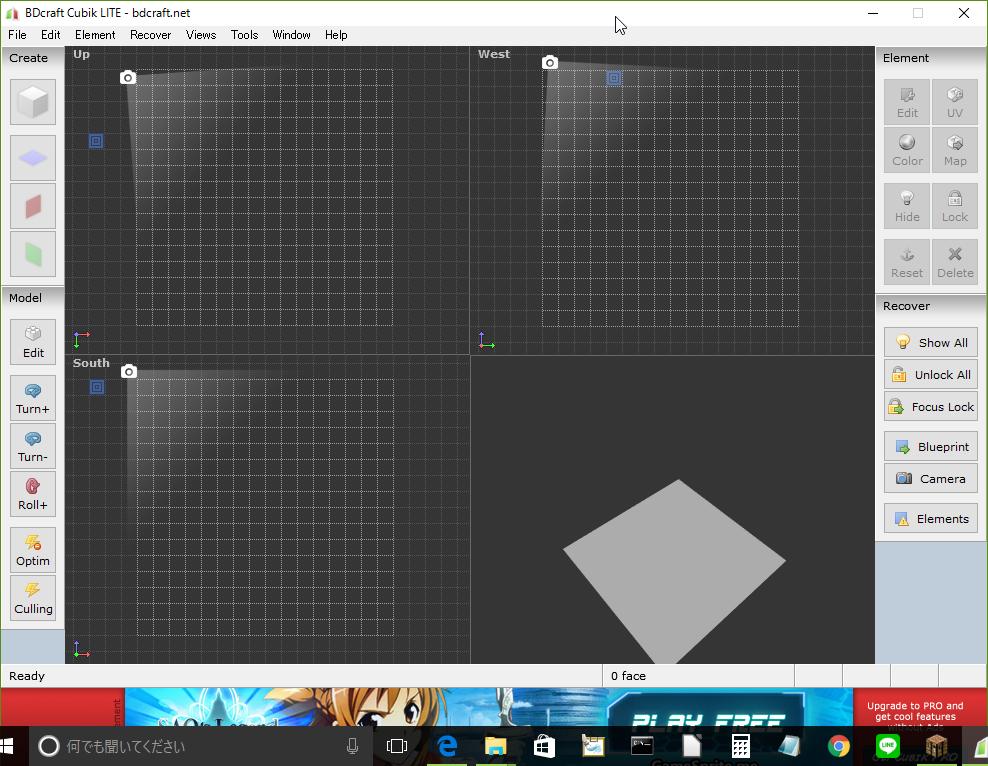 マイクラ テクスチャ 作り方 超簡単、マインクラフトの「リソースパック」作り方マニュアル