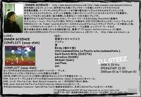 ILL080529ura.jpg