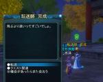 2010-03-29-00-28-53.jpg
