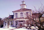 西田川郡役所