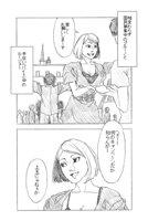 ルージュとブルーノ(漫画)
