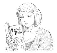 読書中・・・