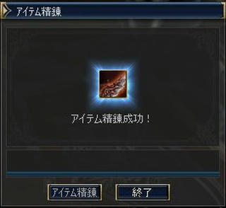 L2070516-Yu1