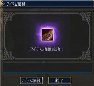 L2070516-Yu2